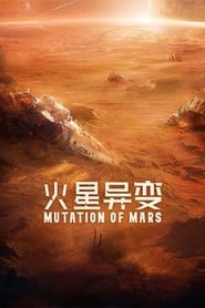 MUTATION ON MARS (2021) poster