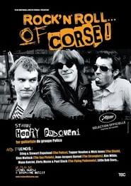 Rock'n'roll… Of Corse! (2016) Zalukaj Online