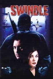 Swindle / Измамата (2002)