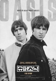 OASIS Supersonic (2016)