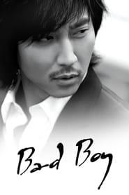 Bad Guy poster