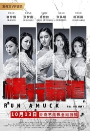 Run Amuck (2019) poster
