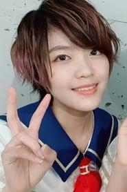 Yuu Sakuragi