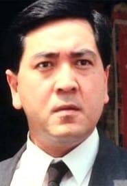 Paul Chun Pui