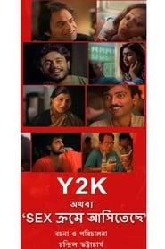 Y2K (Athoba, 'Sex Krome Aasitechhe') 2000