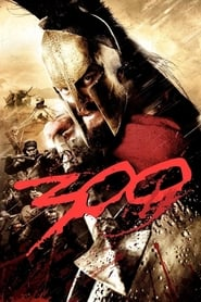 300 – All Parts Collection