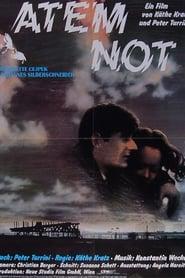 Farewell (1984)