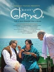 Pranayam (2011) Malayalam DVDRip XviD 480p & 720p | GDrive
