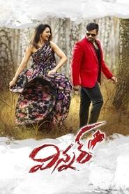 Winner 2017 Telugu