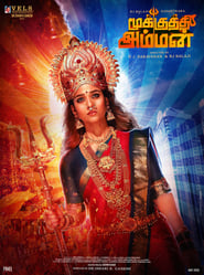 Mookuthi Amman (2020) Tamil Full Movie Watch Online