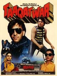 Taaqatwar 1989