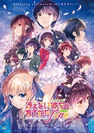Saenai Heroine no Sodatekata Fine BD Movie Subtitle Indonesia