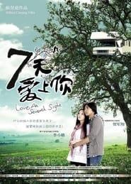 Voir Love at Seventh Sight en streaming complet gratuit | film streaming, StreamizSeries.com