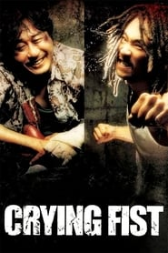 Poster for Crying Fist