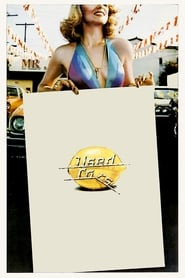 Poster for Used Cars