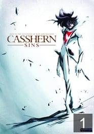 Casshern Sins: Season 1