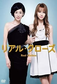 Real Clothes (2009)