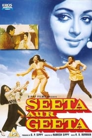 Seeta aur Geeta 1972 Hindi Movie AMZN WebRip 400mb 480p 1.2GB 720p 4GB 7GB 1080p