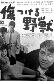 Wounded Beast (1959)