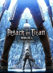Attack on Titan - Season 2 Season 3