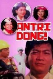 Antri Dong 1990