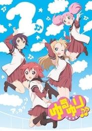 YuruYuri: Happy Go Lily: Season 2