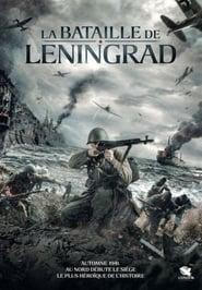 Spasti Leningrad (2020)