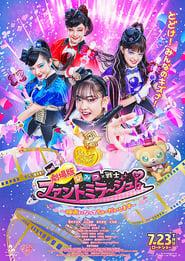 Secret × Heroine Phantomirage!: Eiga ni Natte Chodaishimasu