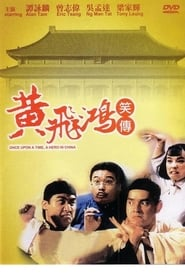 Once Upon a Time: A Hero in China (1992)