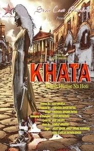 KHATA-Kaash Humse Na Hoti