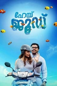 Hey Jude (2018) Malayalam Full Movie Watch Online Free
