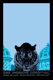 Das indische Grabmal, zweiter Teil: Der Tiger von Eschnapur 1921