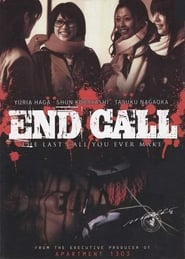 Poster End Call 2008
