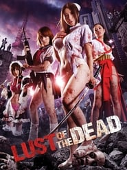 Rape Zombie: Lust of the Dead (2012)