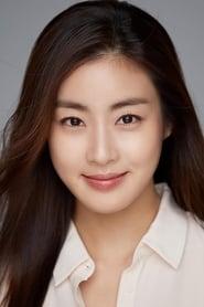 Photo de Kang So-ra Baek Joon