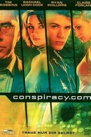 Startup (2001)