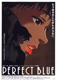 Kijk Perfect Blue