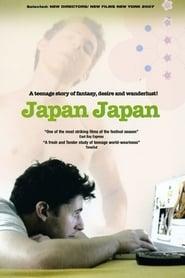 Japan Japan (2007) Zalukaj Online Cały Film Lektor PL