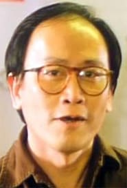 Stephen Chang Gwong-Chin
