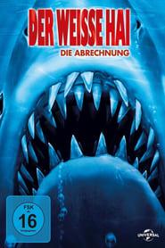 Der weiße Hai IV – Die Abrechnung