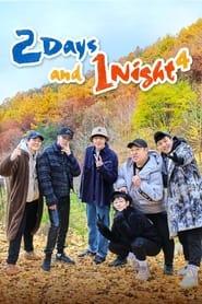 1 Night 2 Days - Season 4 (2019) poster