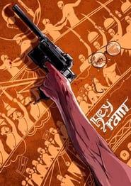 Hey Ram (2000) Hindi