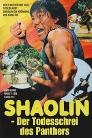 Shaolin - Der Todesschrei des Panthers 1974