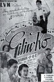 Watch Giliw Ko: Digitally Restored (1939)
