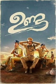 Unda Malayalam HDRip 480p Movie Download