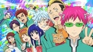 Saiki Kusuo no Ψ Nan en streaming