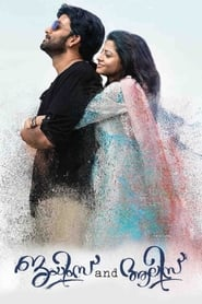 James and Alice (2016) Malayalam DVDRip x264 Mp3 ESubs 480P 720P GDRive