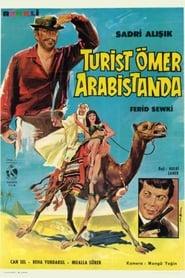 Turist Ömer Arabistan'da 1969