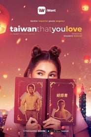 Taiwan That You Love