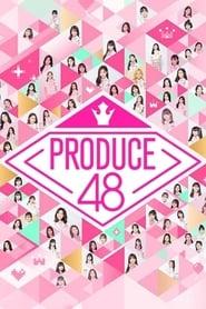 Produce 48 2018